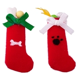 Pet Stocking Set