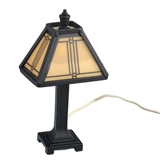 12V Ward Table Lamp