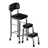 Black Kitchen Step Stool