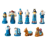 10-Pc. Folk Nativity Féve Set